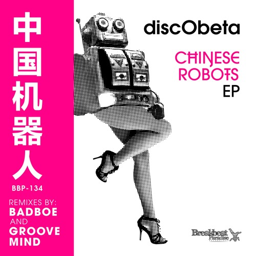 BBP134B - Disc0beta - Chinese Robots (Groove Mind Remix)