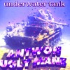 ANTWON X LIL UGLY MANE- UNDERWATER TANK (PRODUCED X SHAWN KEMP) (Cn$ By R$)