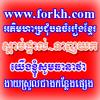 www.khmer-songs.com