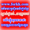 www.khmer-songs.com