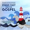 Philippians 3:1-11 [15 Jan 17] 'Stand Fast By Rejoicing In The Lord' mp3