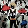 Kagamine Len -Sacred Spear Explosion Boy Original.mp3