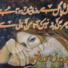 Pehla Pyar - Zohaib Amjad - Romantic Punjabi Song - YouTube
