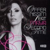 Offer Nissim Feat. Maya - First Time (DJ Weslley Chagas NYC Mash Love)