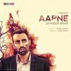 Aapne - Jatinder Brar