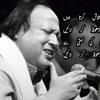 Ishq Di Gali Remix | Ustad Nusrat Fateh Ali Khan by Faisal Siddique