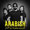 Download Albak Feen - قلبك فين Mp3