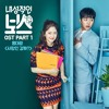 Hong Dae Kwang (홍대광) - 사랑인 걸까? (Is This Love?) [Introverted Boss - 내성적인 보스 OST Part 1]