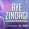 Aye Zindagi - Official Song - Aakanksha Sharma - Rishabh Srivastava - New Song 2017