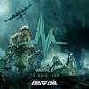 Warface - To Wage War #EOL037