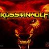 Goldwood & Max Gertler  - The Harambe Memorial Song [RussianWolf Bass Boost]