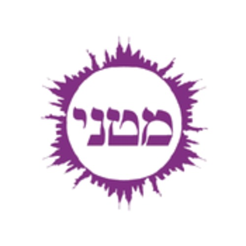 Voices of METNY Slow Ruach
