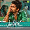 Champesaave Nannu  _Nenu local