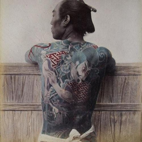 Episode 729 - New Tattoo Medicine