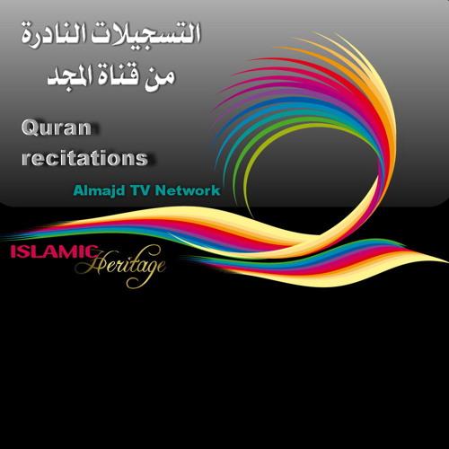 فــاطـر  - الشيخ شعبان عبد العزيزالصياد