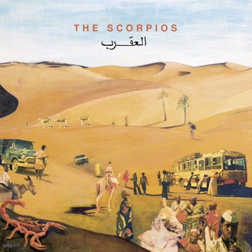 The Scorpios - Vintage futuristic Sudanese outfit from London - debut LP album on AFRO7 Records