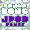 Manu Chao - Bongo Bong (JPOD Remix) [FREE]