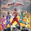 Power Rangers Turbo Theme Remastered