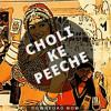 Choli ke Peeche (Hard Style Khalnayak)