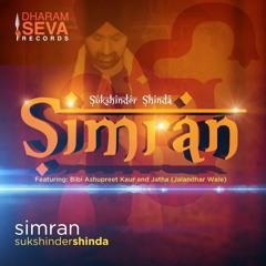 Simran Sukshinder Shinda & BIbi Ashupreet Sisters