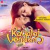 Un Kadhal Irundhal Podhum- Kavalai Vendam Cover Version