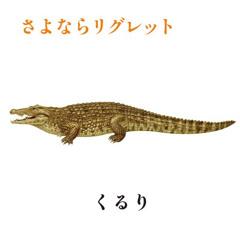 ばらの花 feat. 小田和正 from 京都音楽博覧会2007