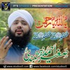 New Beautiful Hamd-YA ALLAH YA REHMAN-Sagheer Ahmed Naqshbandi - New Naat Album 2017 - by STUDIO 5.