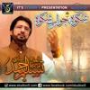 Jawab E Shikwa Allama Iqbal by Tasleem Ahmed Sabri    Record & Released by STUDIO 5.