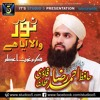 Download Mere Allah Karam Kar De by Hafiz Ahmed Raza Qadri - Released by STUDIO5. Mp3