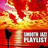 Lucid Dream (Smooth Jazz Sexy Chill Lounge Upbeat Instrumental Sax Guitar Saxophone Trumpet Vocal)
