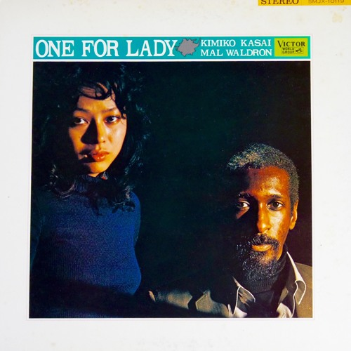 笠井紀美子(Kimiko Kasai) - My Man(Vinyl)