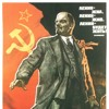 Trotskyism or Leninism? 25th Anniversary of the Stalin Society