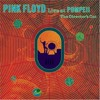 PINK FLOYD - Echoes, Part I, Live at Pompeii