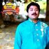 Yari Lesan Tan Masat Nal  Singer Sharafat Ali Khan Baloch