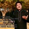 Chitta Romal  Singer Sharafat Ali Khan Baloch