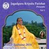 Radhey Radhey Shree Radhey Radhey Radhey (feat. Rishina Dobhal)