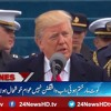 News Headlines | 12-00 AM | 21 January 2016 | 24 News HD