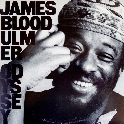 James Blood Ulmer - Are You Glad To Be In America?(Vinyl)