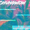 """""""Life's Xstacy"""" - ChungWow (Macintosh Plus Trap Remix w/ Lyrics)"""