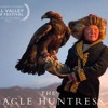Sia - Angel By The Wings (Audio) | THE EAGLE HUNTRESS