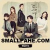 And I'm here [Ost.Goblin part 11]