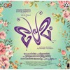 Premam Malare Tamil Cover Version