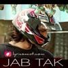 Jab Tak MS Dhoni