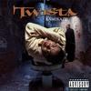 Twista - (Bad) Slow Jamz Remake