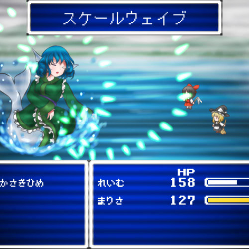 MIST LAKE [SNES RPG Battle Arrange]
