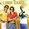 LUNG DANCE NEW CONGO MIX DJ CHINTU SMILEY