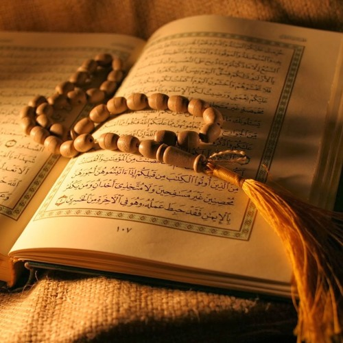 Surah Maryam wirh urdu Translation - alsudaes by umairock | Free