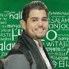 Download ارب ايدول - امير دندن - عندك بحريه Mp3