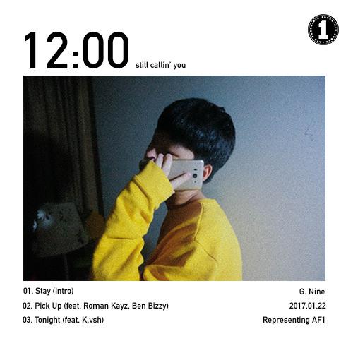 G. Nine - Stay (Intro)
