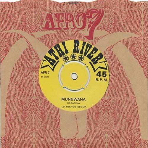 Loi Tok Tok Eboma - Chakacha / Mungwana - New Afro7 single !